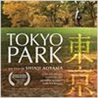 tokyo-park140