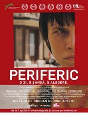 Periferic-PosterLittleLittle