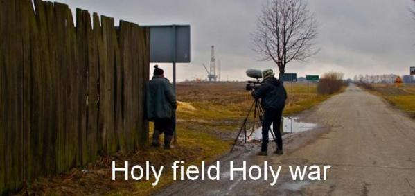 holyfieldLarge