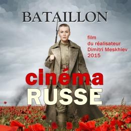 bataillon
