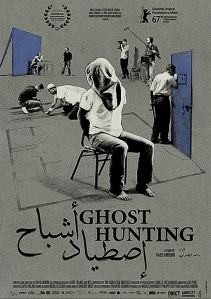 Ghost hunting -Raed Andoni - affiche